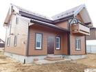 Фотография в Загородная недвижимость Загородные дома Продается загородный дом для большой семьи в Москве 4300000