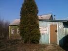 Увидеть фотографию Продажа квартир продам дом Озерский район д, Климово 39033626 в Озеры