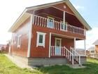 Скачать изображение Загородные дома Купить дом, коттедж на Калужском шоссе 39033677 в Москве