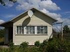 Фотография в Недвижимость Продажа домов Продам домик в деревни Доношово Озерского в Москве 1150000
