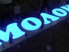 Новое фото  Изготовление объемных букв с подсветкой 39054254 в Москве