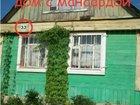 Уникальное изображение  Продам ДОМ с баней и участком, 39103041 в Екатеринбурге