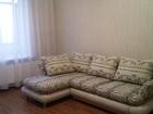 Увидеть изображение Аренда жилья Сдам посуточно 1кв, м, Бабушкинская 39132509 в Москве