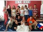 Просмотреть foto  Акция! Скидка на летний лагерь в Чехии, 39146521 в Москве