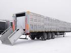 Смотреть фотографию Транспорт, грузоперевозки Полуприцеп Скотовоз для КРС и свиней Тонар 9887, 3 оси 39148970 в Москве