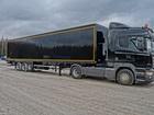 Просмотреть фото Транспорт, грузоперевозки Полуприцеп изотермический (для опасных грузов) Тонар 974603 39149169 в Москве