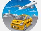 Увидеть фото  Такси Симферополь аэропорт, 39152961 в Севастополь