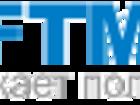Скачать изображение  CRAFTMANN - аккумулятры для мобильной техники 39157329 в Санкт-Петербурге