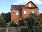 Уникальное изображение  Продается: дом 280 м2 на участке 13 сот 39164643 в Астрахани