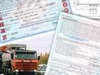 Свежее фото  Оформление разрешений на перевозку крупногабаритных и тяжеловесных грузов 39166751 в Москве