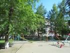 Фотография в   Дом удачно расположен внутри квартала и огражден в Новосибирске 2250000