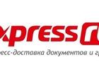 Новое фото  Курьерские услуги 39215497 в Перми