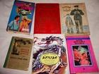 Свежее изображение Разное Детские книги от 1960 -х до сегодня 39225279 в Москве