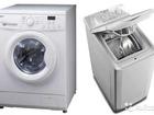 Новое фотографию Ремонт и обслуживание техники Ремонт стиральных машин на дому 39231115 в Ставрополе