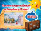 Смотреть изображение Пансионаты Гостевой дом АтлантикА - приглашаем в лето 39240646 в Томске