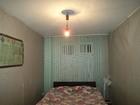 Скачать бесплатно foto  Продаю комнаты, 39241494 в Москве