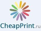 Скачать бесплатно фотографию  Картридж для принтера HP в Москве 39252212 в Москве