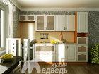 Новое фото  Кухни Медведь 39279983 в Павловском Посаде