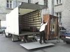 Скачать бесплатно foto  Переезд любой сложности, Перевозка пианино, Сборка мебели, Вывоз мусора 39308806 в Щелково