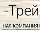 Новое изображение  Мы предлагаем дорожные знаки 39309104 в Санкт-Петербурге