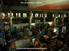 Смотреть фото Разное Продаём ножницы гильотинные СТД-9, Н3121, НГ13, НГ16, Н478 капитальный ремонт, продажа, восстановление в городах Москва, Санкт-Петербург, Тула, Смоленск, Брян 39311144 в Москве