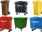 Скачать фото Разное Контейнеры для мусора на колесах 39321097 в Твери