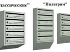 Новое foto  Почтовые ящики в подъезд от производителя 39322097 в Новокузнецке