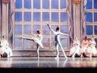 Новое изображение  Репетитор классического танца 39374268 в Москве