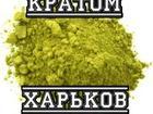 Свежее фотографию  Чай Кратом Зелёный Малайзия и другие, 39412770 в Киеве