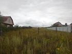 Изображение в   Продам участок в селе Комарево Озерского в Москве 1100000