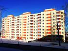 Скачать изображение Жилые комплексы ЖК «Спортивный» 39414347 в Москве