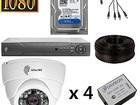 Скачать фото  Продажа систем видеонаблюдения с гарантией возврата денег, если она вас не устроит 39428919 в Чебоксарах