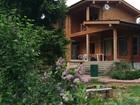 Скачать бесплатно фото Дома Продается дом площадью 200 м2 на участке 15 соток 39436213 в Рузе