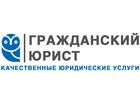 Свежее фото Сельхозработы Юридические услуги в Москве и Московской области 39438299 в Москве