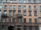 Скачать бесплатно фото  Продается комната в центре Санкт-Петербурга рядом с метро Обводный канал 39445749 в Воронеже