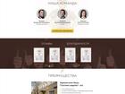 Уникальное изображение Изготовление, создание и разработка сайта под ключ, на заказ Создание качественных сайтов под ключ! 39475136 в Санкт-Петербурге