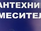 Смотреть фотографию  Полипропиленовые трубы и фитинги 39476712 в Москве