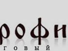 Просмотреть foto  Производство и установка ограждений 39522292 в Москве