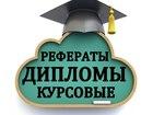 Уникальное foto  Заказать решение теста в Смоленске 39525208 в Смоленске