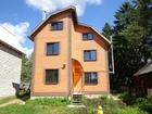 Новое фотографию  Продается дом, 39533117 в Пушкино