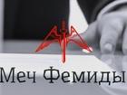 Свежее фото Разные услуги Финансово-юридические консультации 39543268 в Новосибирске