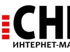 Свежее фотографию  ООО АБАТ 39591929 в Москве