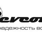 Свежее фото  Расходные материалы для оргтехники по всей РФ 39686573 в Челябинске