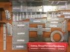 Смотреть фото Строительные материалы Крепежные элементы и саморезы от производителя 39718583 в Москве