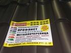Новое фото  Профнастил, металлочерепица от производителя 39718600 в Москве