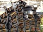 Увидеть foto Строительные материалы Распродажа остатка шпунта VL-606 на Москве 39744675 в Москве