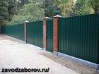Просмотреть foto  ЗаводЗаборов - установка заборов под ключ, 39745651 в Москве