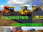 Просмотреть изображение  Асфальтирование Можайск, укладка асфальтовой крошки, строительство дорог, ямочный ремонт 39755483 в Можайске
