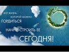 Свежее foto  Работа на дому, Приглашаем в интернет-проект, 39813205 в Нижнем Новгороде