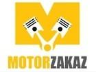 Новое foto Автозапчасти MotorZakaz - контрактный двигатель из Европы 39814824 в Москве